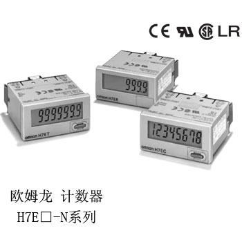 其他工控产品-计数器-H7E-N-欧姆龙(OMRON) 计数器