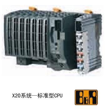 X20系统—标准型CPU