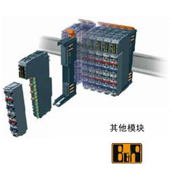 X20系統—其他模塊