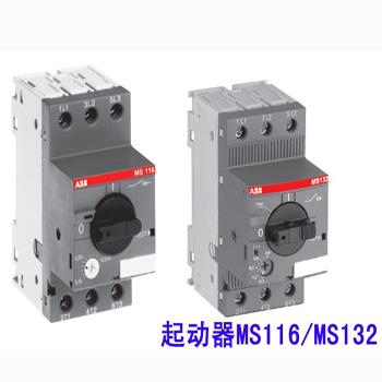 MS116系列-ABB 电动机起动器