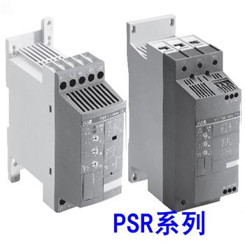 软启PSR紧凑型-ABB 软起动器