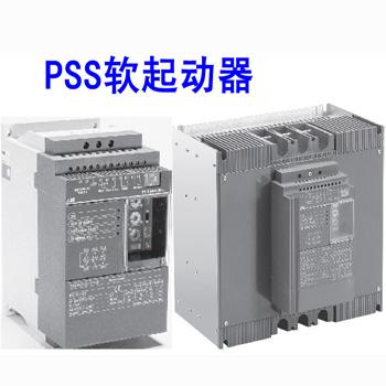 软启PSS通用型-ABB 软起动器