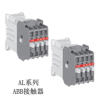 AL contactor ABB contactor