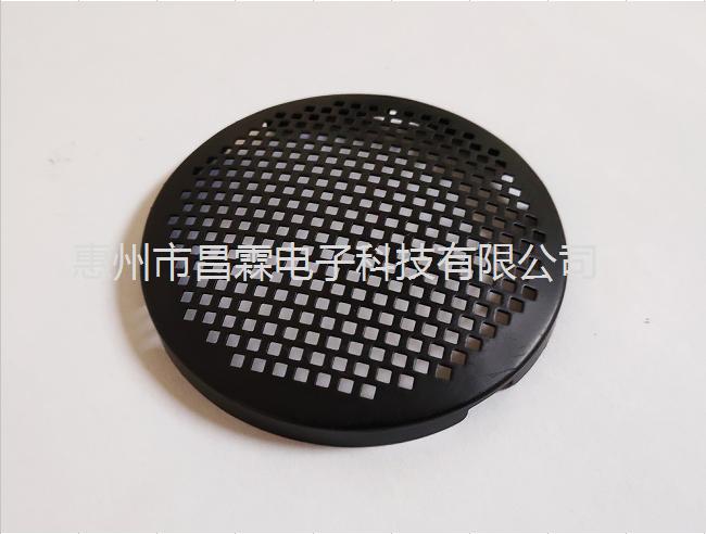 鋁網 鐵網 音響鋁面網 音響鐵面網 喇叭面網 五金配件