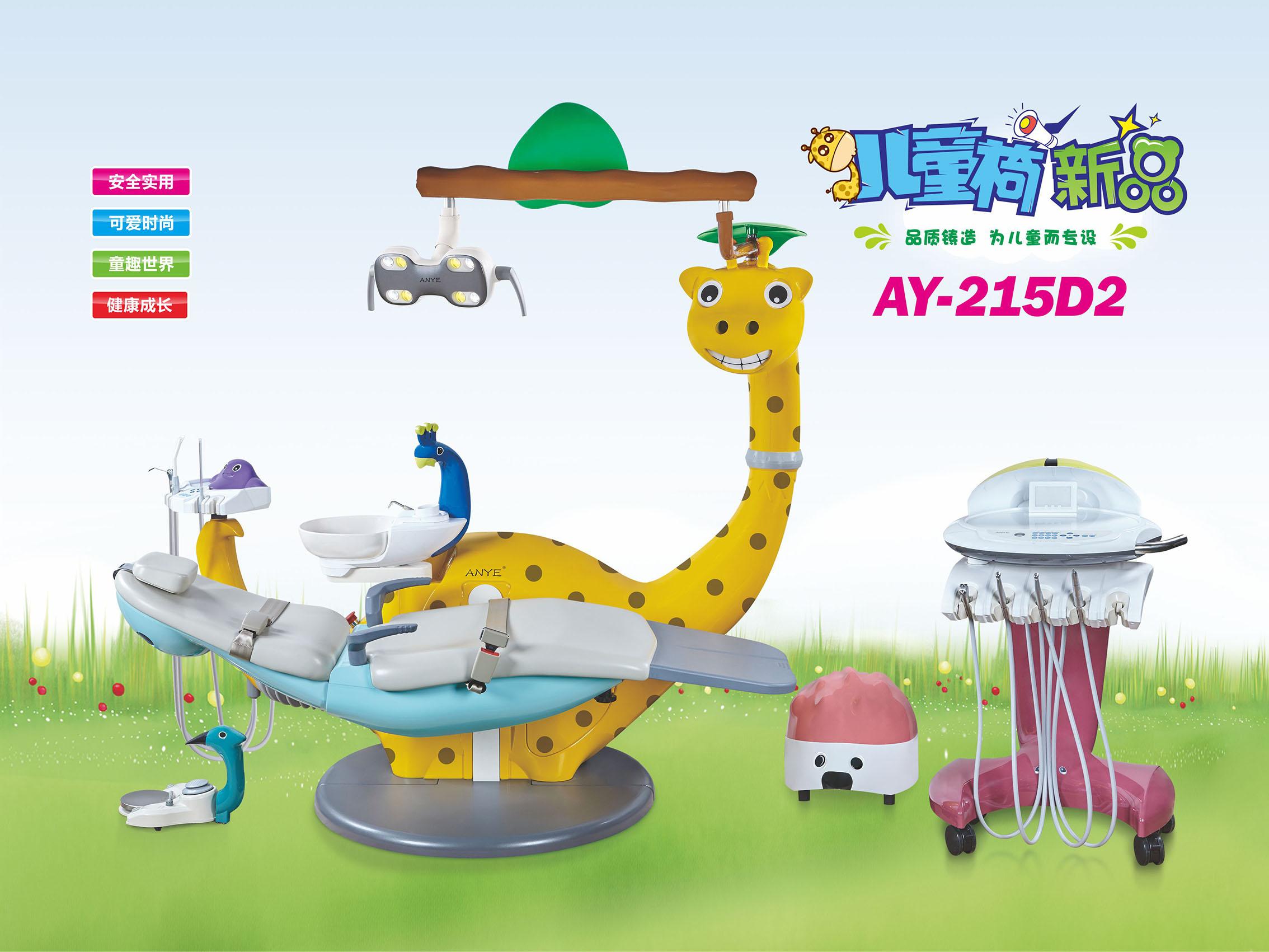 儿童椅新品AY-215D2