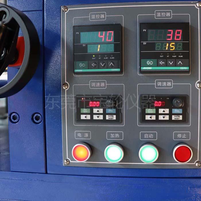 BL-6175-A 科研双调频开炼机(实验室/仪表型)