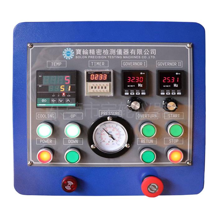 BL-6172-A 仪表型实验室双调频密炼机