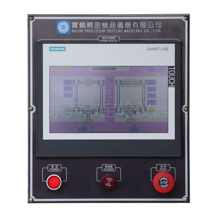 BL-6170-B 150T程序控制压片机
