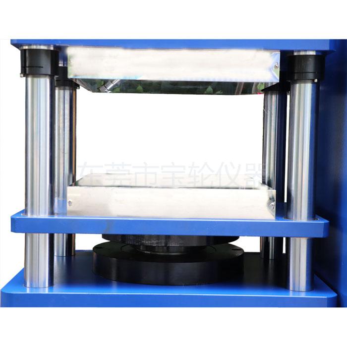 BL-6170-D 100T单层平板硫化机(程控型)