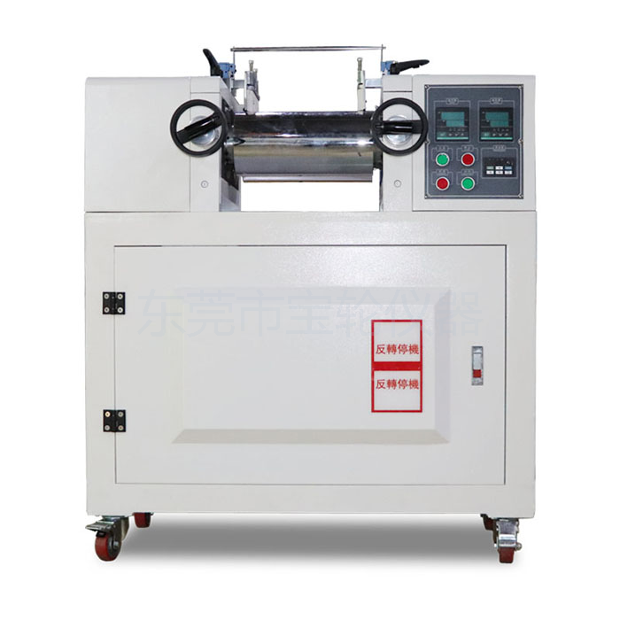 BL-6175-A 小型实验用开炼机(电热/仪表型)