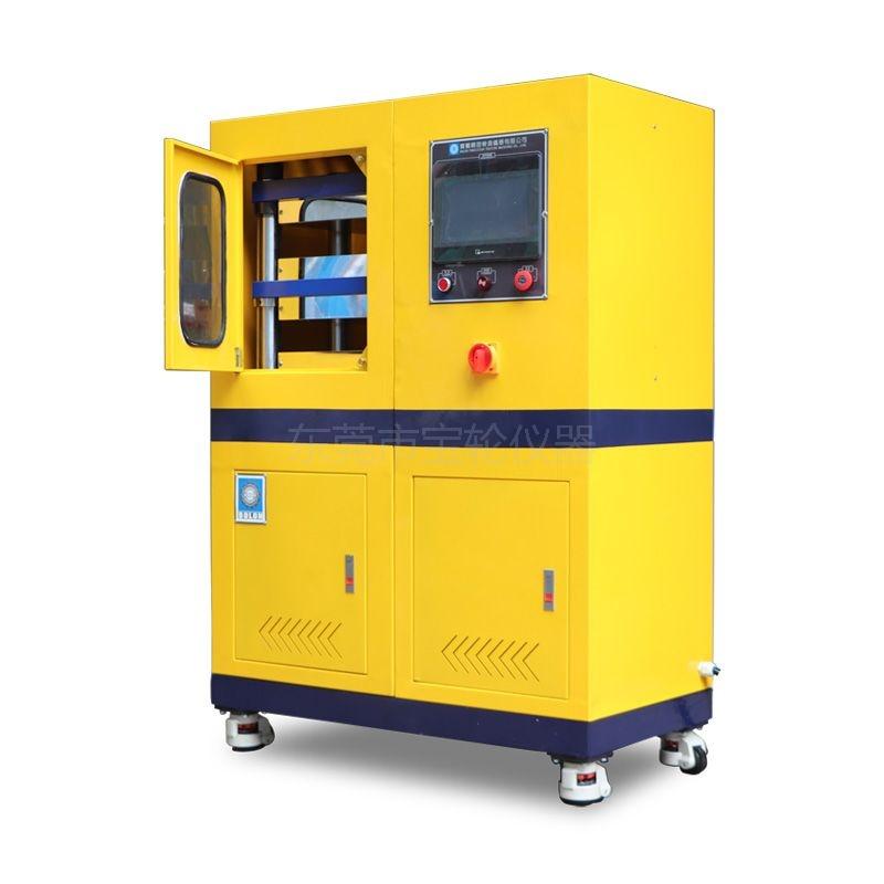 BL-6170-B 程控型实验室双层硫化机