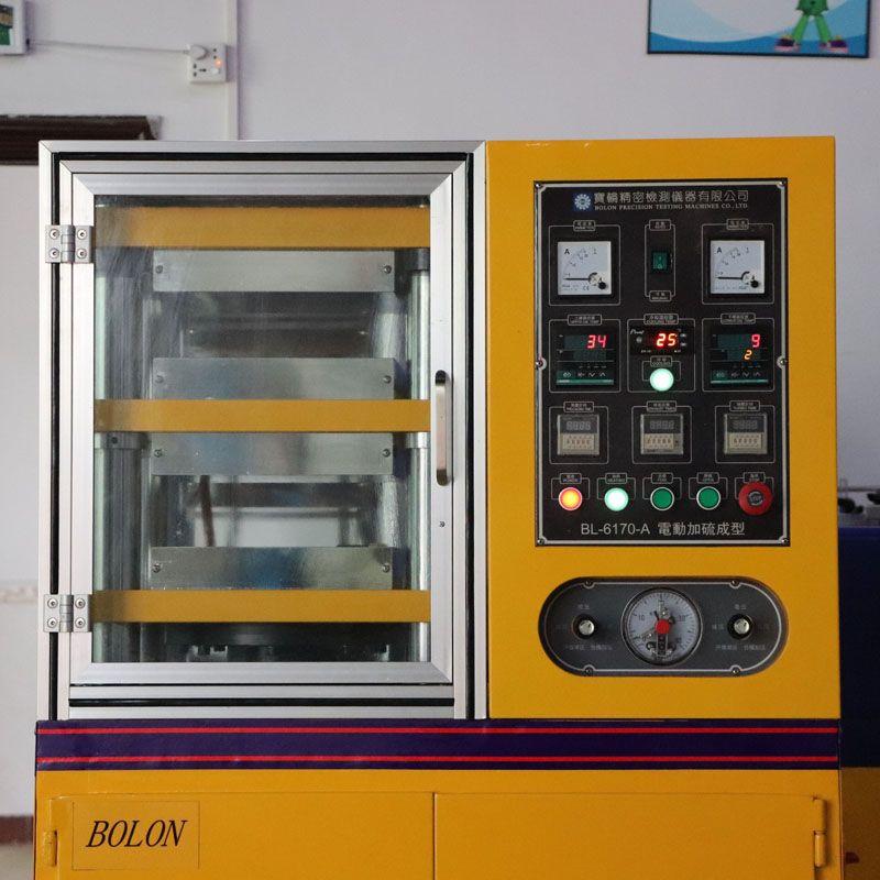 BL-6170-A 实验室双层硫化机(仪表型)