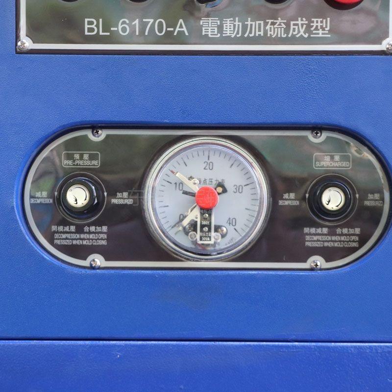 BL-6170-A 小型平板硫化机/实验室