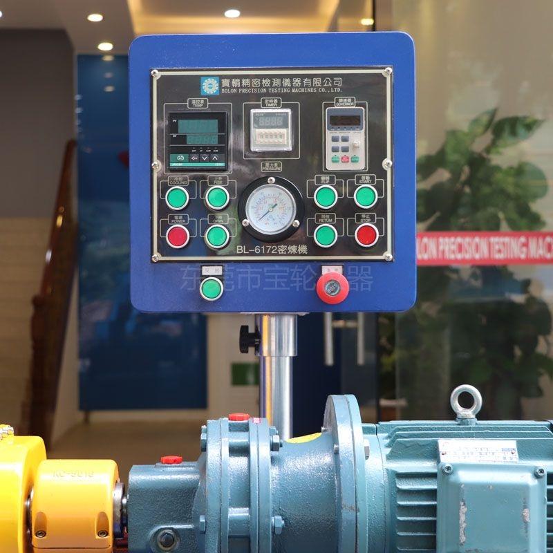 BL-6172-A 小型橡胶密炼机/仪表型