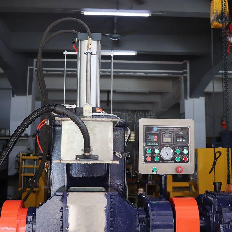 BL-6172-A 5L仪表型实验室密炼机