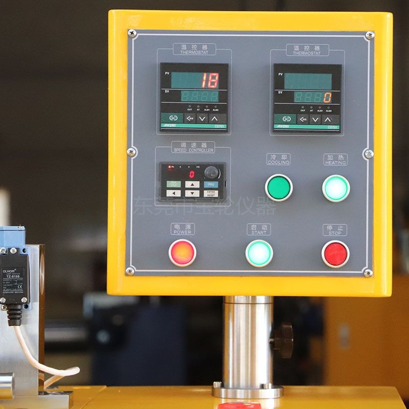BL-6175-A 试验型电热水冷开炼机(¢200×L500自动刮刀)