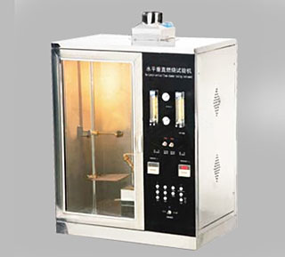 Horizontal-vertical burning tester 89