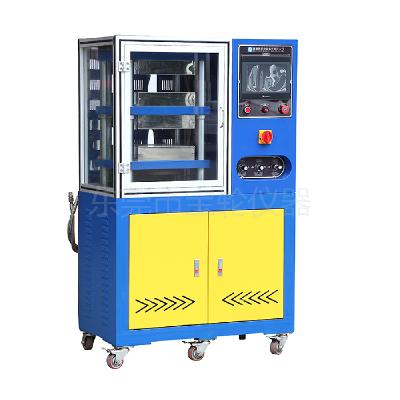BL-6170-B 实验室硫化机/程控型