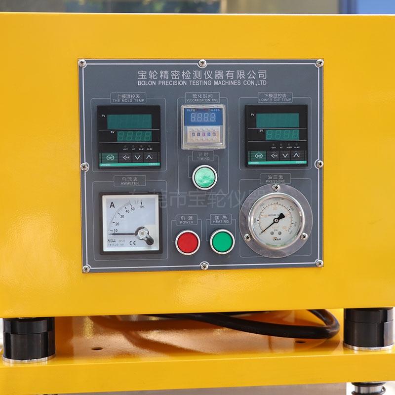 BL-6170-C 实验室小型手动压片机