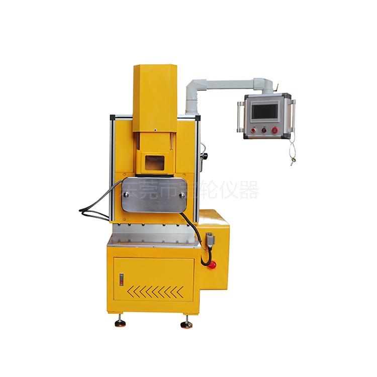 BL-6172-BL-1L 瓷粉开合式密炼机
