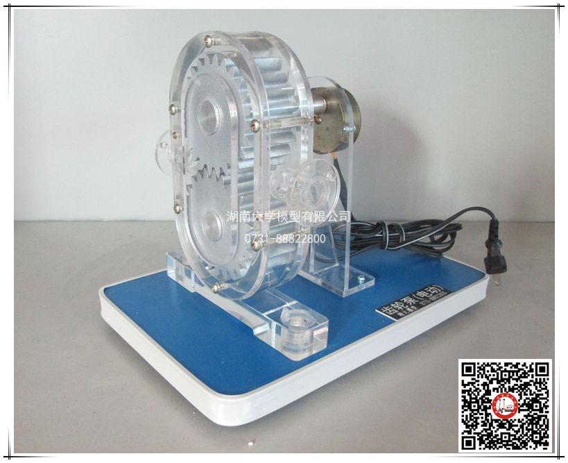 齿轮泵(电动)