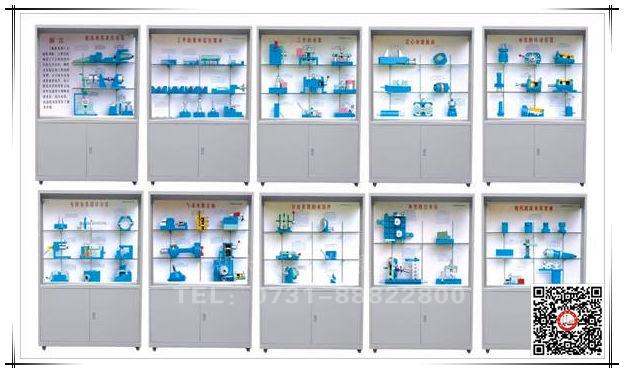 《机床夹具设计》陈列柜参考图