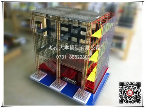 三层房屋建筑钢筋配置模型