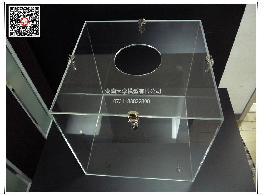 有机玻璃箱盒