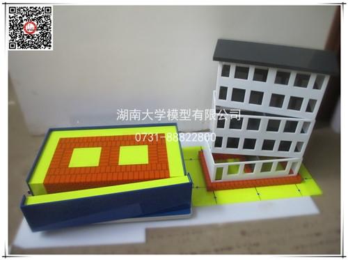 民用房屋施工测量