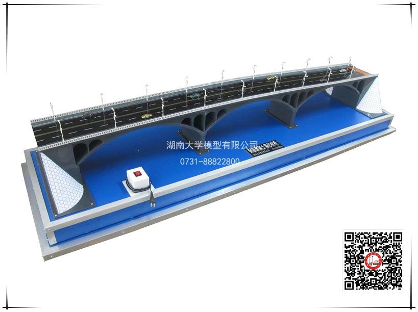 钢筋混凝土箱形拱桥