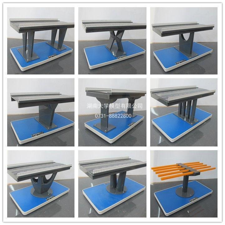 九种轻型桥墩形式