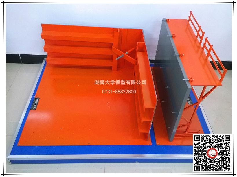 钢模板模型