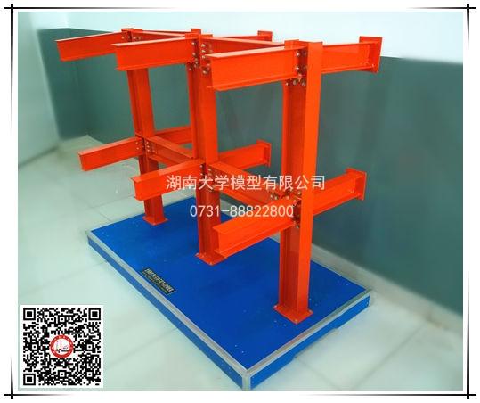 全钢制作演示实物不同节点的钢框架模型