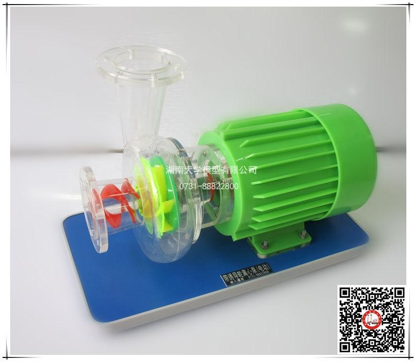 带诱导轮离心泵(电动)