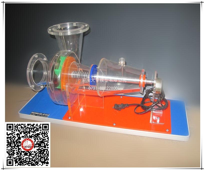单级单吸卧式离心泵(电动)