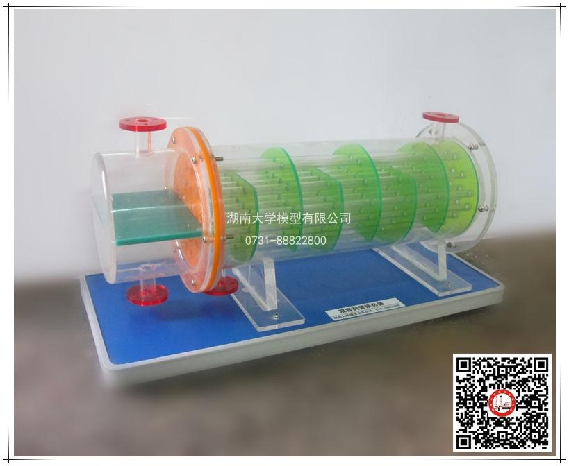 双程列管换热器