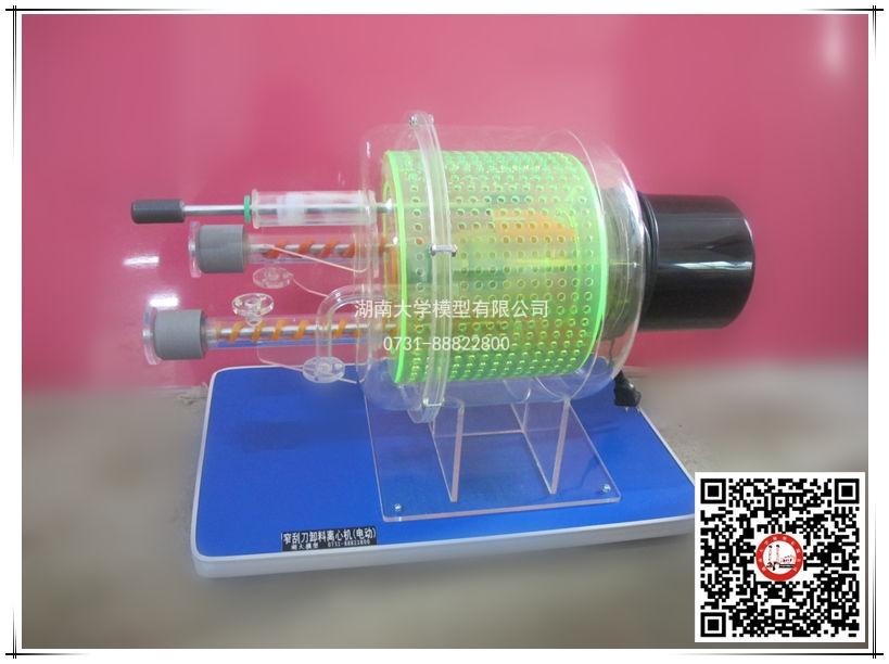 窄刮刀卸料离心泵(电动)