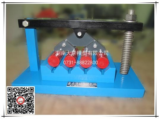 夹具类模型-多点浮动夹紧机构-118945