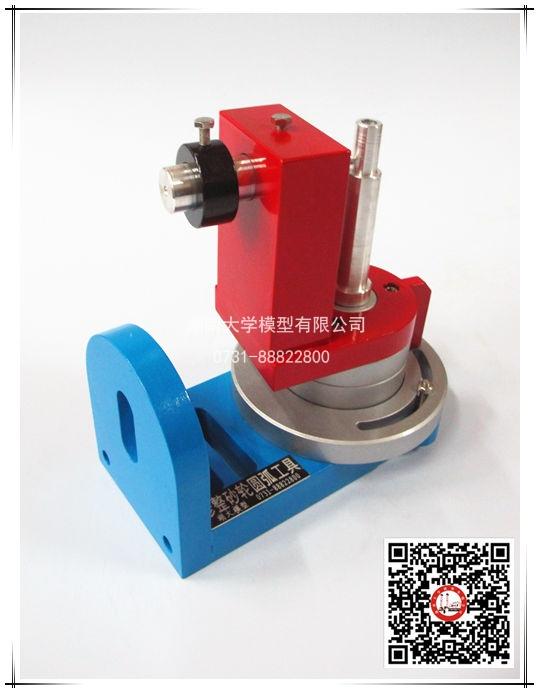 夹具类模型-修整砂轮圆弧工具-86272
