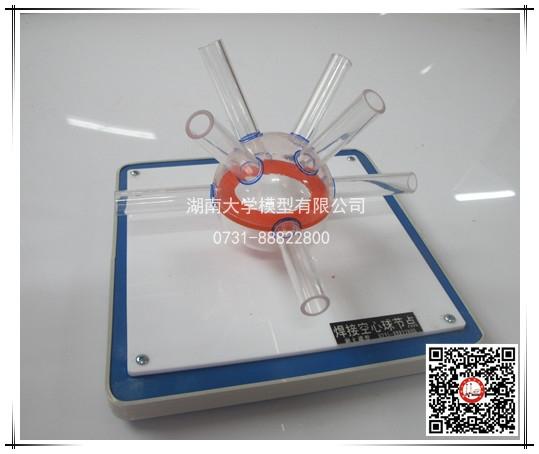 焊接空心球节点