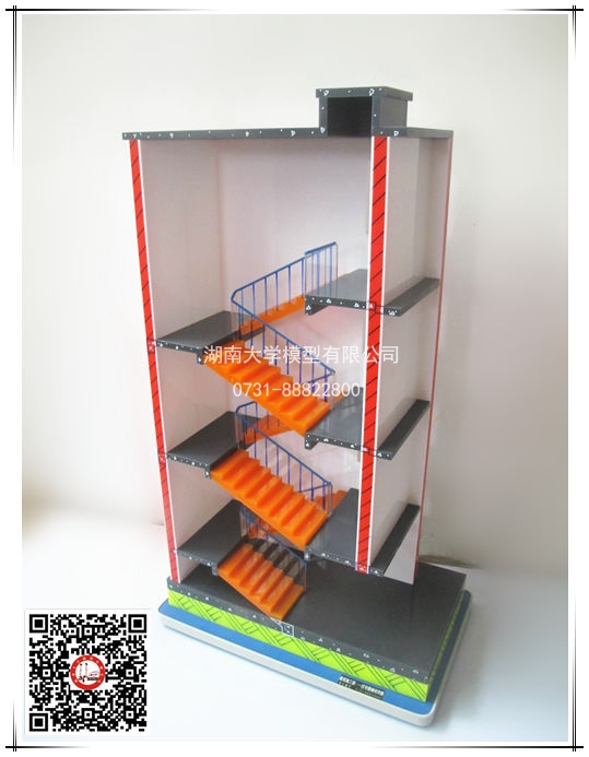 建筑施工图——住宅楼梯间详图