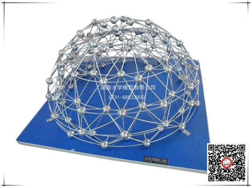 空间网壳屋顶