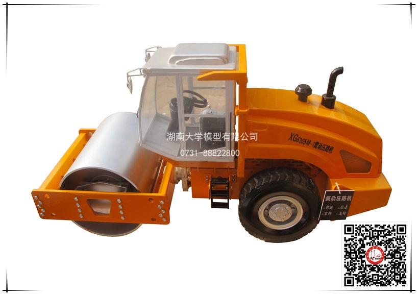 XG6205M-1-震动压路机