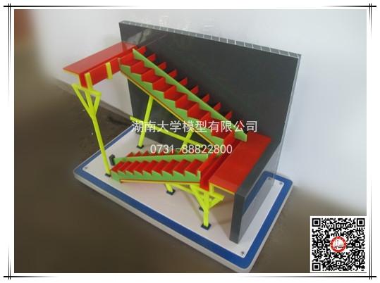 建筑施工技术类-楼梯模板