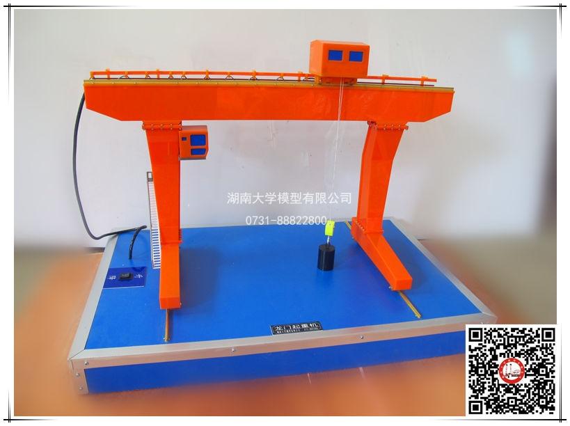 建筑施工技术类-龙门起重机