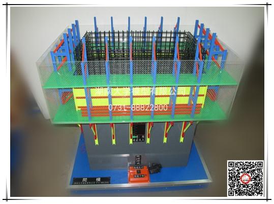 建筑施工技术类-爬模