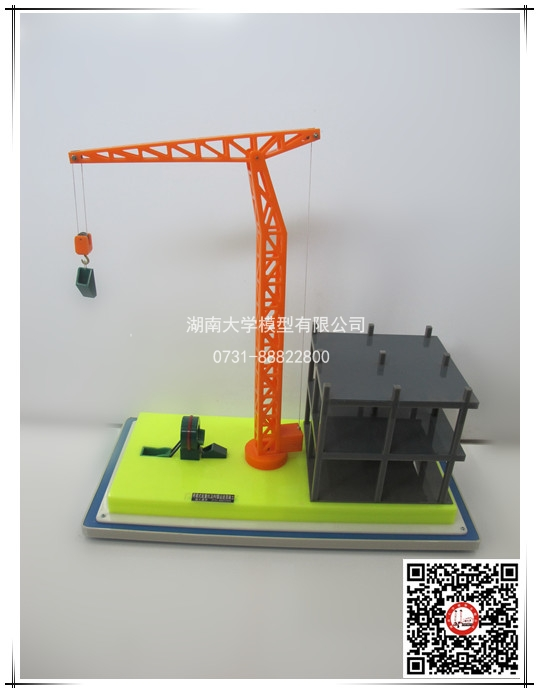建筑施工技术类-用塔式起重机及料罐运送混凝土