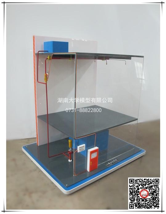 水幕消防系统