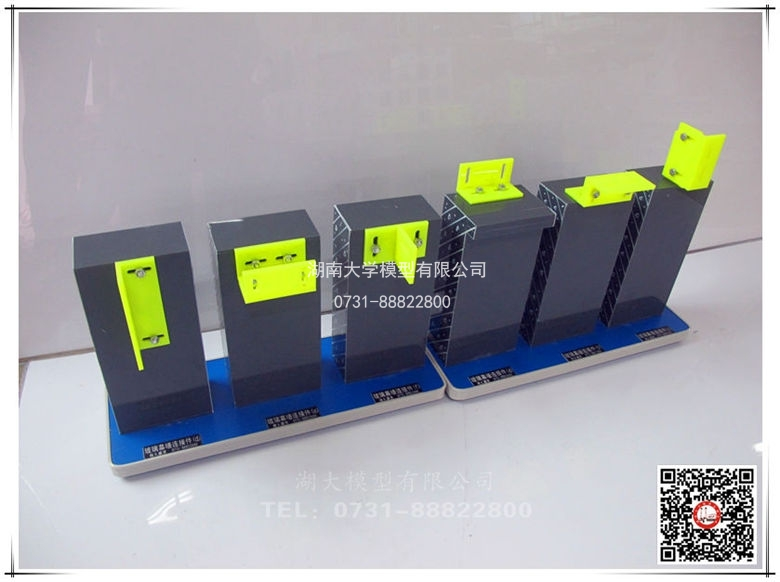 玻璃幕墙连接件(6件)
