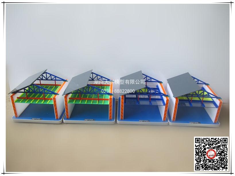 坡屋顶吊顶构造(4种)